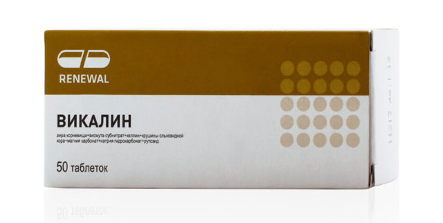 Таблетки Викалин: инструкция по применению, от чего помогают, аналоги
