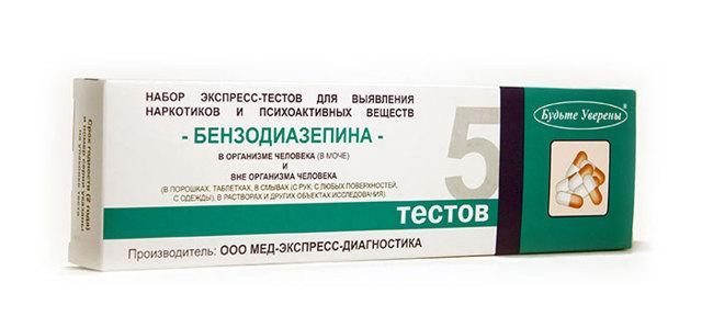Злоупотребление бензодиазепинами, применение в медицине, развитие зависимости, лечение