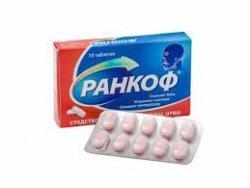 Панадол: инструкция по применению, дозировка, действующее вещество и аналоги